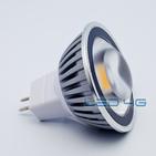 Spot LED MR16 4W 12V - Puissance et Grand angle blanc brillant